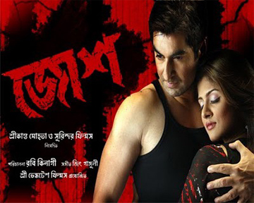 bengali kolkata movie josh